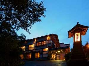 音羽屋旅館の写真