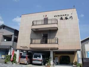ビジネスホテル長谷川の写真