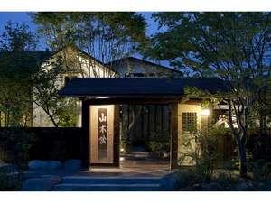 水車の宿 山木館:江戸時代の門構えを再現