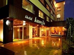 赤倉温泉 ホテル金甚の写真
