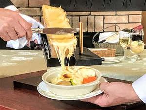 ホテルモンテローザ:ラクレット  とろけるチーズを目の前でご用意いたします。