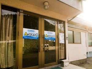 駅前山小屋 A-yardの写真