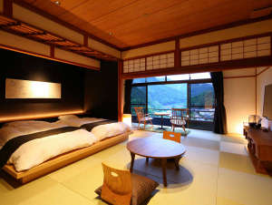 みはらしの宿 杉乃家:松の間 離れ半露天風呂付き和洋室