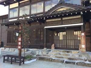 民宿 古志山の写真