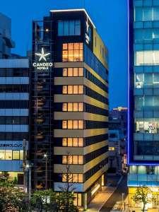 CANDEO HOTELS(カンデオホテルズ)福岡天神の写真