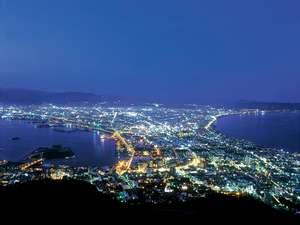 【世界三大夜景】100万ドルの夜景、函館山!ロープウェイ乗り場までホテルより徒歩10分♪