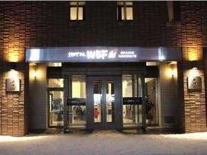 ホテルWBFグランデ函館(旧 函館グランドホテル)の写真