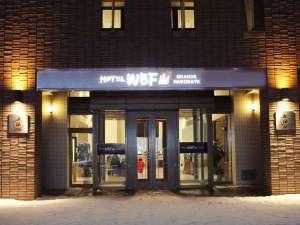 【ホテルWBFグランデ函館】落ち着い雰囲気のエントランスでお出迎え致します。