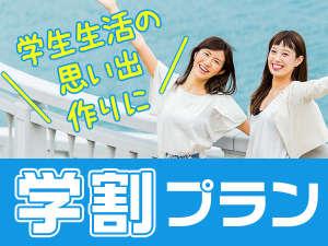 ホテルリブマックス梅田堂山