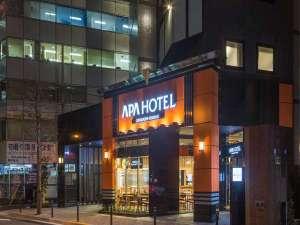 アパホテル<飯田橋駅前>の写真