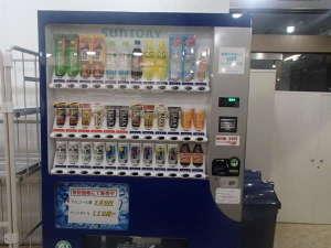 シングルイン新潟第1:1階自販機。110円からのサービス価格でご提供!