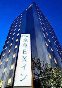京急EXイン浅草橋駅前の写真
