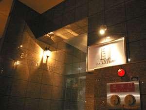 ステーションフロントイン黒崎:ステーションフロントイン黒崎の入口