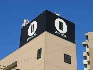 ステイホテルの写真