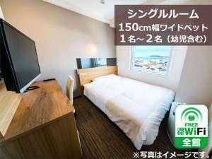 スーパーホテル三原駅前:全部屋150cm幅のダブルベッドを標準搭載のシングルルームです♪