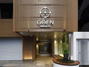 GOEN LOUNGE & STAY HIRAKATAの写真