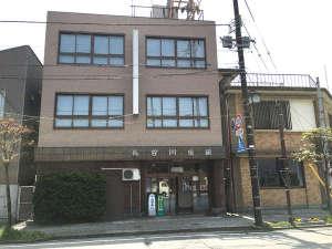 長谷川旅館の写真