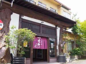 旅館あけぼの荘の写真