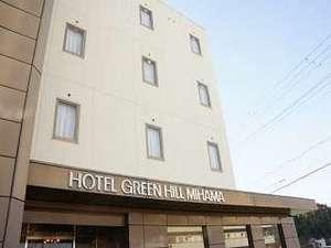 ビジネスホテル グリーンヒル美浜の写真