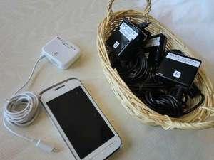 貸出用の充電器【スマートフォン、i-Phone対応】