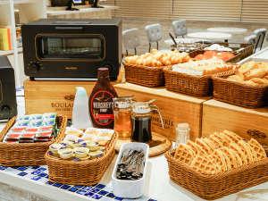【種類豊富なパン】バルミューダのトースターでサクッと焼き上げてお召し上がりください。
