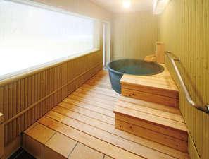 湯宿温泉 薬師の湯 大滝屋 :絆の湯(貸切風呂)