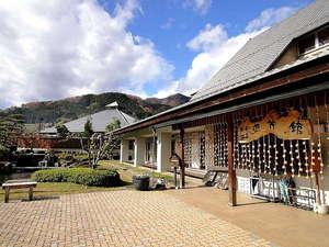 湯宿温泉 薬師の湯 大滝屋