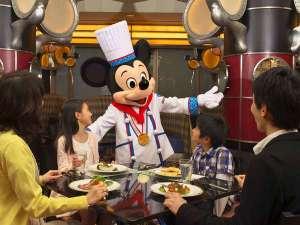ディズニーアンバサダー(R)ホテル:シェフ・ミッキー(キャラクターダイニングのイメージ)