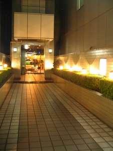 アイルイン川崎の写真