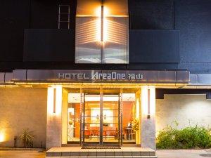 ホテルエリアワン福山の写真
