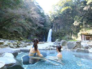 りばてぃ・リゾ・音AMAGISO[旧:天城荘]:*マイナスイオンたっぷりの大滝温泉を眺めながら☆彡