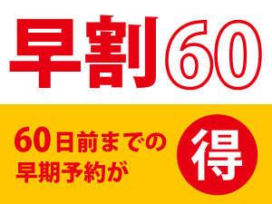 伊豆最大の大滝 AMAGISO-天城荘-〔LIBERTY RESORT〕