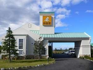 ファミリーロッジ旅籠屋・水戸大洗店の写真
