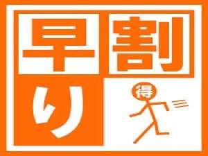 三交イン名古屋錦~四季乃湯~