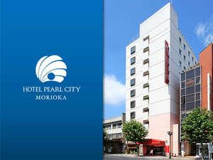 ホテルパールシティ盛岡(HMIホテルグループ)の写真