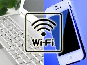 ホテルパールシティ盛岡(HMIホテルグループ):※全室、無線LAN(Wi-Fi)を利用したインターネット接続を無料でご利用いただけます。
