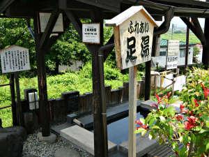 旅館 静山荘