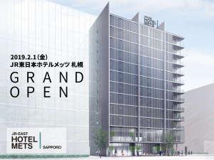 JR東日本ホテルメッツ武蔵境