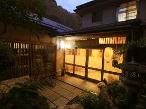 吉野温泉元湯の写真