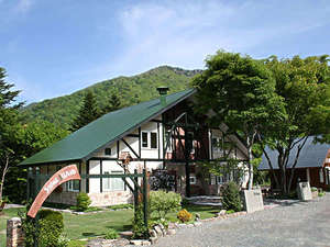 ゲストハウス ストーン・アイランドの写真