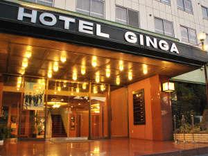 ホテル銀河の写真