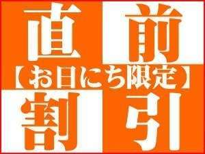 KKR山口あさくら(国家公務員共済組合連合会湯田保養所)