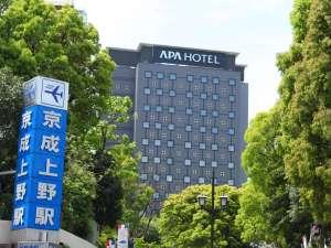 アパホテル〈京成上野駅前〉の写真