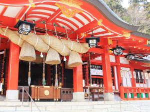 縁(ゆかり)の宿 幸楽:太鼓谷稲成神社