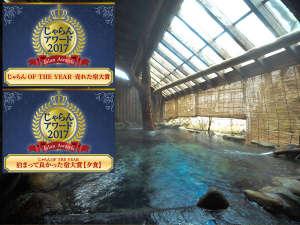 くつろぎ宿 新滝:【千年の湯】渓流沿いの露天風呂(女性専用)。四季の移ろいを五感で感じる。