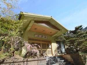 湧泉閣の写真
