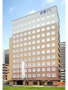 東横インつくばエクスプレス研究学園駅北口の写真