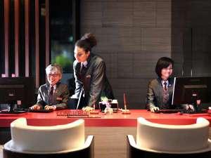 リーガロイヤルホテル京都:【コンシェルジュ(1F)】京都観光のお手伝いをいたします