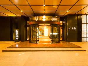 光明石の湯 いち柳ホテルの写真