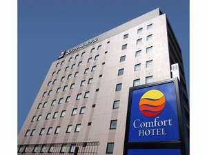 コンフォートホテル八戸の写真